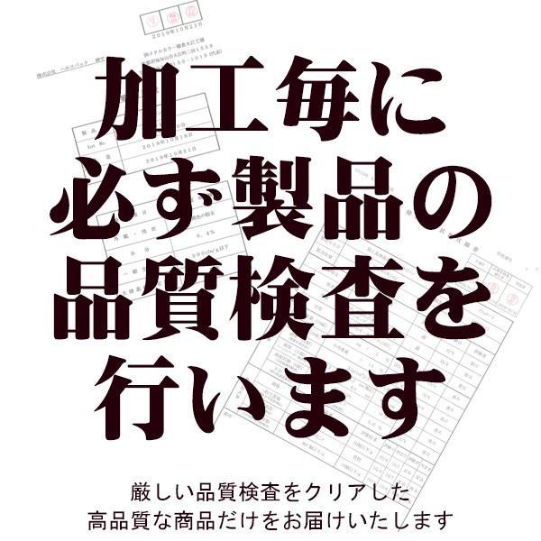 屋久島紫ウコン(ガジュツ)粉末(100g) / 無農薬 / 有機栽培 / 産地直送 yakushimashop 04