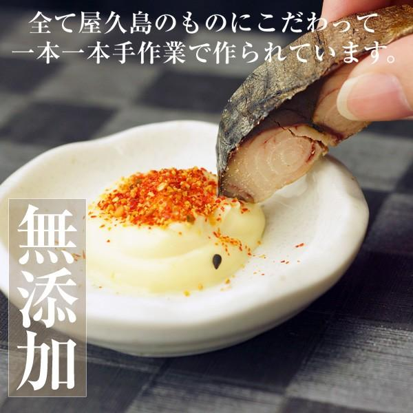 鯖 なまり節 屋久島名産ごまさばぶし1本入 6パックセット|yakushimashop|08