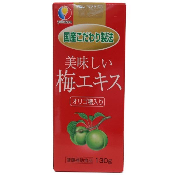 美味しい梅エキス・オリゴ糖入り(130g)|yakuzen|02