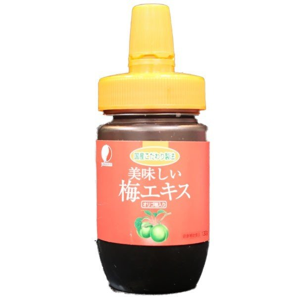 美味しい梅エキス・オリゴ糖入り(130g)|yakuzen|05