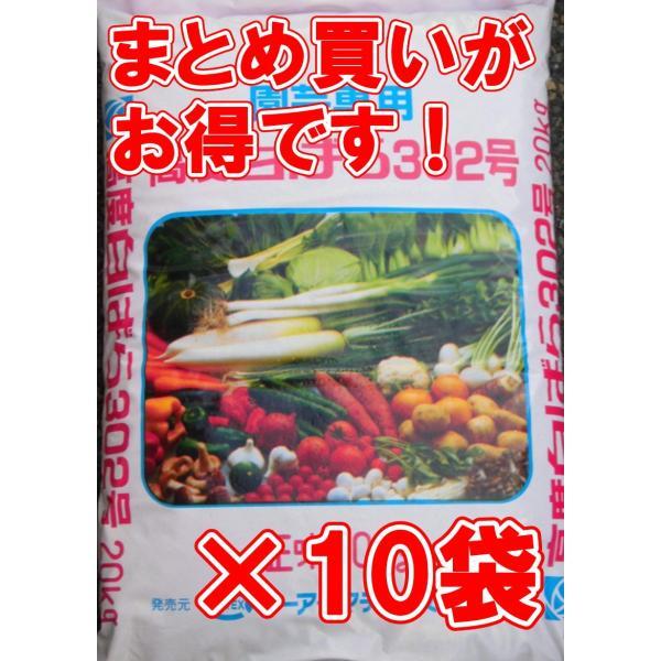 化成肥料 高度白ばら302号 20kg×10袋