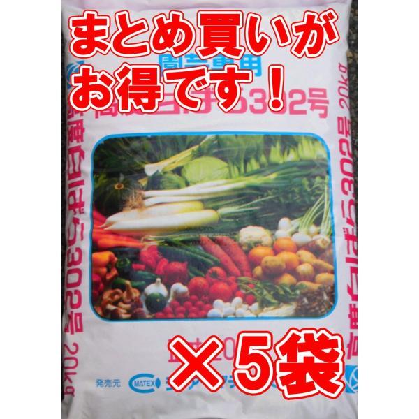 化成肥料 高度白ばら302号 20kg×5袋