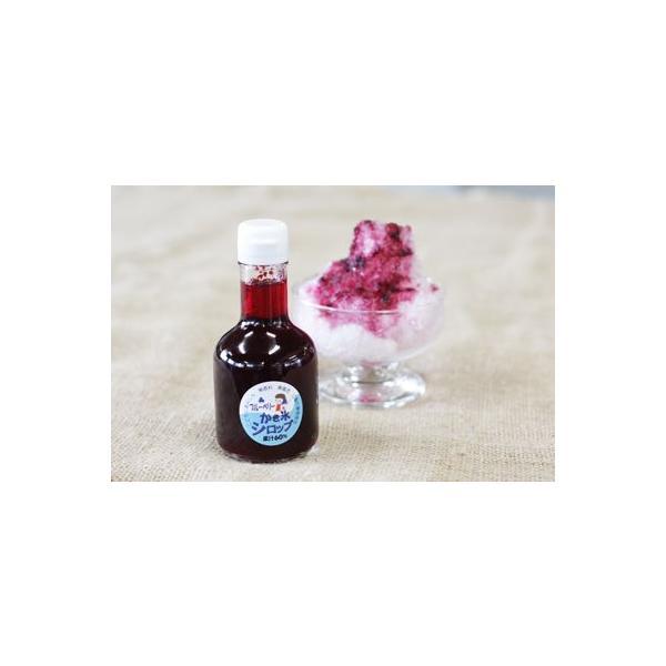 かき氷シロップ「ブルーベリー」 無香料・無着色・山梨県産果汁たっぷり・フルーツソース