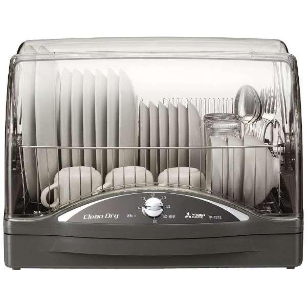 三菱 TK-TS7S-H 食器乾燥器 ウォームグレー