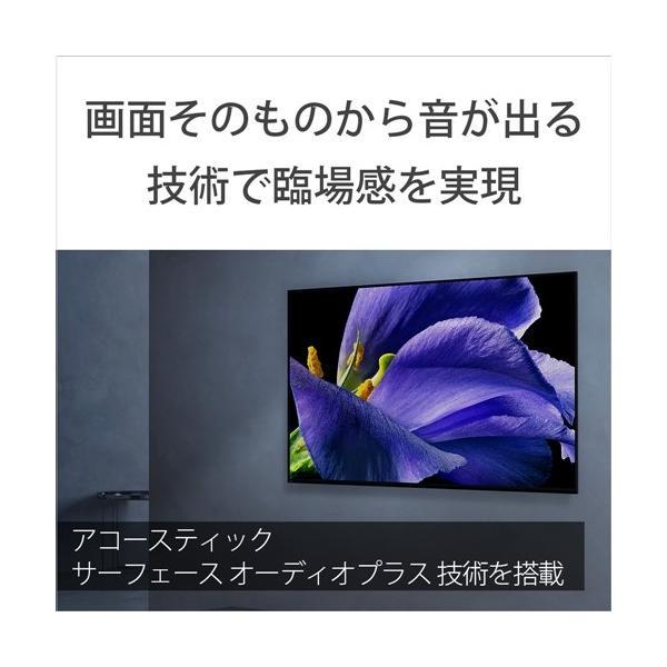 【無料長期保証】ソニー KJ-65A9G 65V型 有機ELテレビ BRAVIA yamada-denki 05