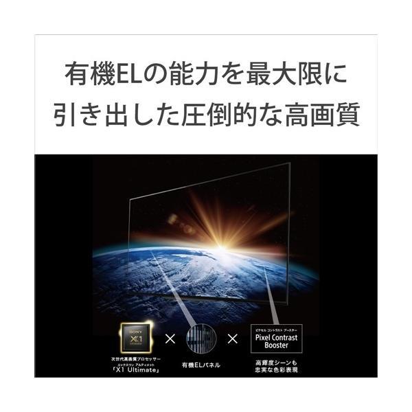 【無料長期保証】ソニー KJ-65A9G 65V型 有機ELテレビ BRAVIA yamada-denki 06