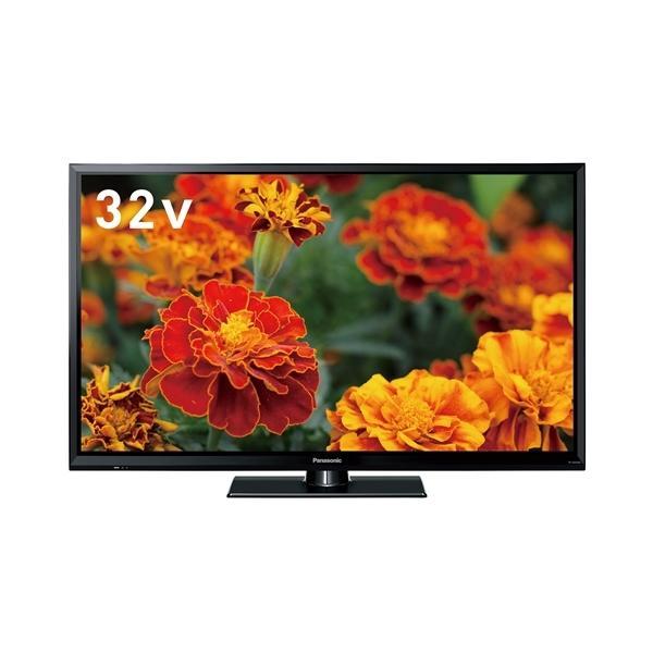 液晶テレビパナソニック32インチ液晶テレビTH-32H300地上・BS・110度CSデジタルハイビジョン液晶テレビVIERA32
