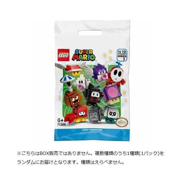 レゴジャパン71386レゴマリオ系(1Box=20P)