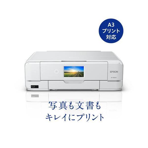 プリンターエプソン本体インクEP-982A3インクジェットプリンターカラリオホワイトプリンター