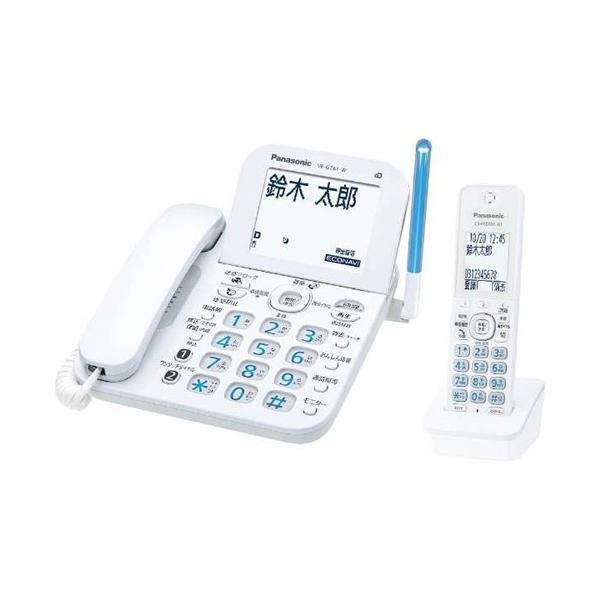 パナソニック VE-GZ61DL-W デジタルコードレス電話機 「ル・ル・ル(RU・RU・RU)」 (子機1台付き) ホワイト|yamada-denki