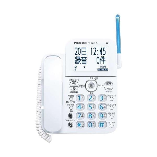 パナソニック VE-GZ61DL-W デジタルコードレス電話機 「ル・ル・ル(RU・RU・RU)」 (子機1台付き) ホワイト|yamada-denki|02