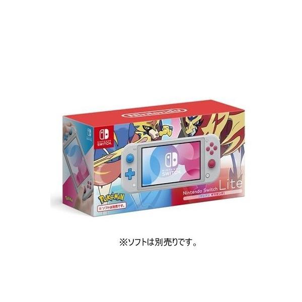 Nintendo Switch Lite ザシアン・ザマゼンタ HDH-S-GBZAA|yamada-denki