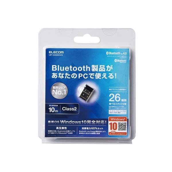 エレコム LBT-UAN05C2/N Bluetuuth USBアダプター(Class2)|yamada-denki|02