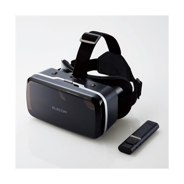 エレコム VRG-M01RBK VRグラス(スタンダード/Bluetooth(R)リモコン付)