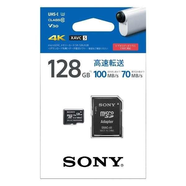 ソニー SR-128UX2B 128GB microSDXCカード UHS-I Class 10|yamada-denki|02