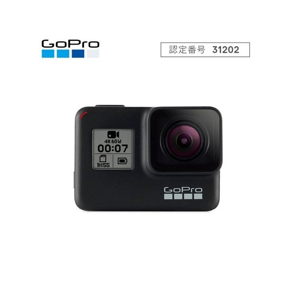 GoPro(ゴープロ) CHDHX-701-FW GoPro HERO7 Black|yamada-denki|02