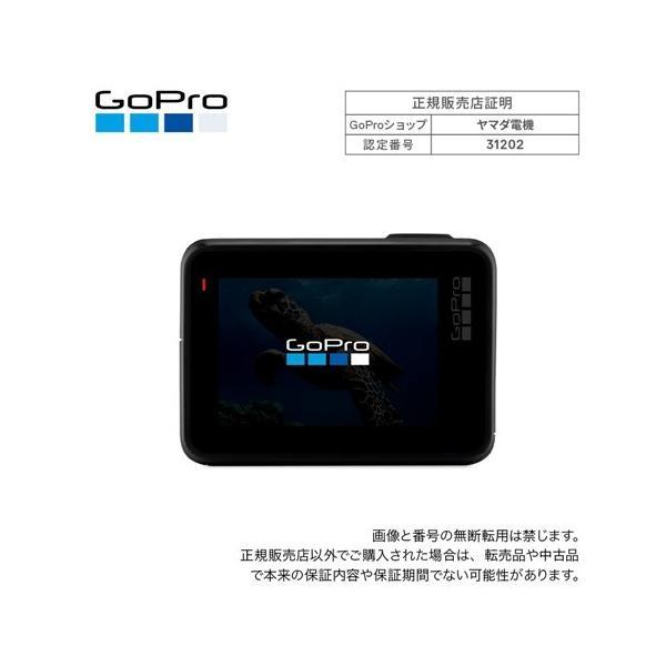 GoPro(ゴープロ) CHDHX-701-FW GoPro HERO7 Black|yamada-denki|03