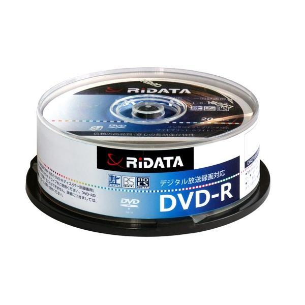 RiDATA DRCP16XPW20RDD 一回録画用DVD-R ワイドプリントレーベルディスク 1〜16倍速 4.7GB 20枚スピンドルケース