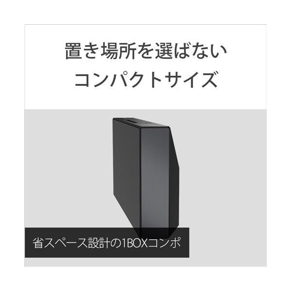 ソニー ステレオセット  CMT-X5CD B yamada-denki 02