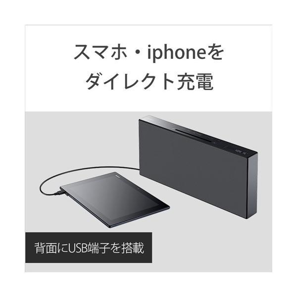 ソニー ステレオセット  CMT-X5CD B yamada-denki 03