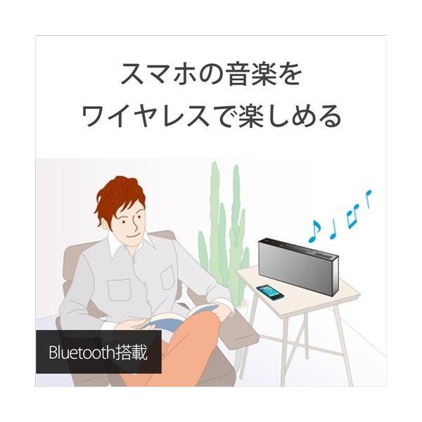ソニー ステレオセット  CMT-X5CD B yamada-denki 04