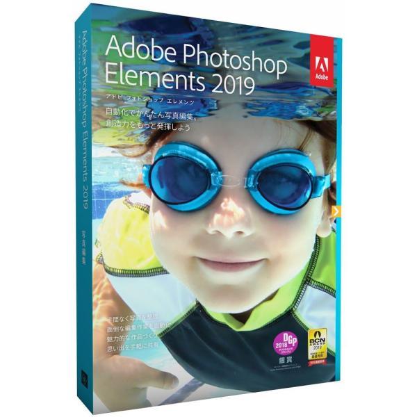 アドビシステムズ Photoshop Elements 2019 日本語版 MLP 通常版 65292213