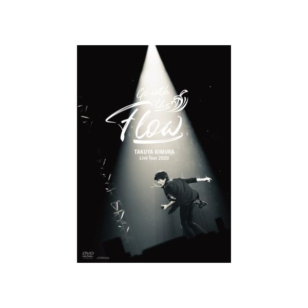 【発売日翌日以降お届け】【DVD】木村拓哉 / TAKUYA KIMURA Live Tour 2020 Go with the Flow(通常盤)