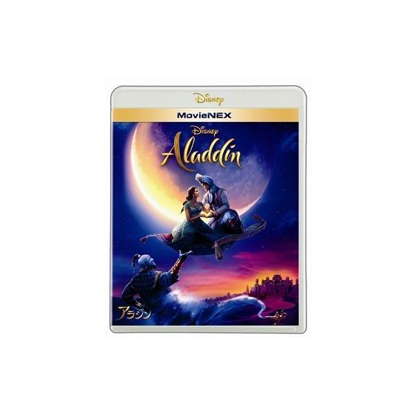 【BLU-R】アラジン MovieNEX ブルーレイ+DVDセット