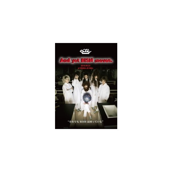 【DVD】And yet BiSH moves.