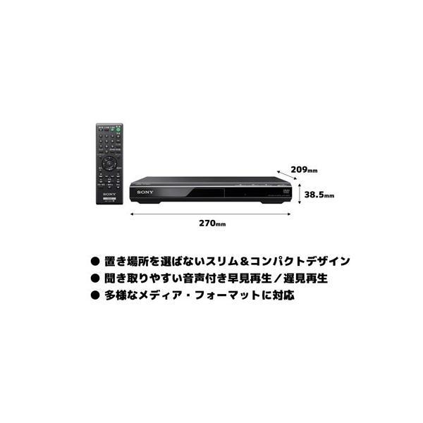 ソニー DVP-SR20 DVDプレーヤー|yamada-denki|02