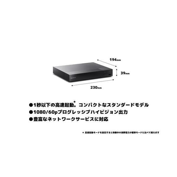 ソニー BDP-S1500 【再生専用】ブルーレイディスクプレーヤー|yamada-denki|02