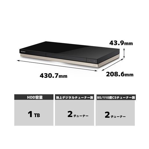 ソニー BDZ-ZW1500 1TB HDD内蔵 ブルーレイレコーダー|yamada-denki|02