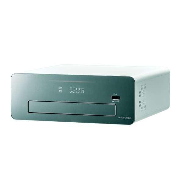 パナソニック DMR-UCZ2060 3チューナー搭載 3D対応ブルーレイレコーダー 「おうちクラウドディーガ(DIGA)」 2TB|yamada-denki|02