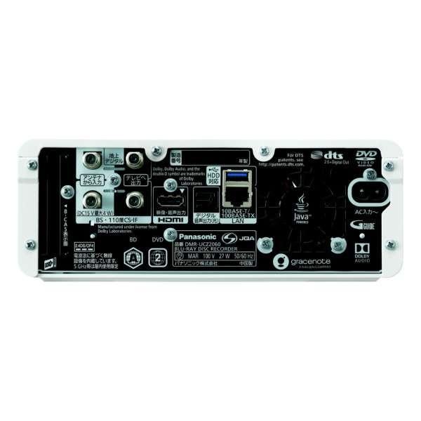 パナソニック DMR-UCZ2060 3チューナー搭載 3D対応ブルーレイレコーダー 「おうちクラウドディーガ(DIGA)」 2TB|yamada-denki|03