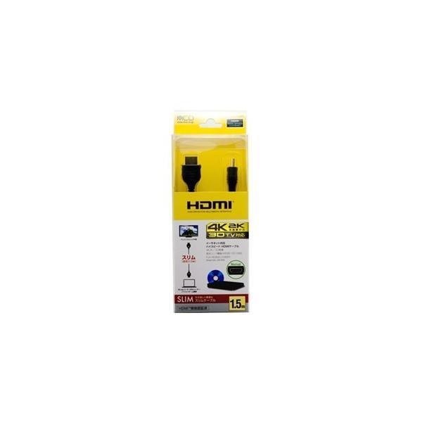 ミヨシ HDC-S15/BK HDMIケーブル スリムタイプ 1.5m ブラック