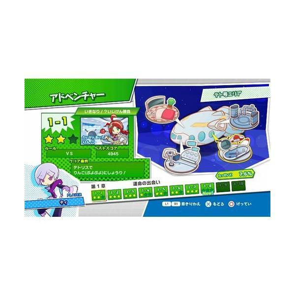 ぷよぷよテトリス スペシャルプライス Xbox One|yamada-denki|04