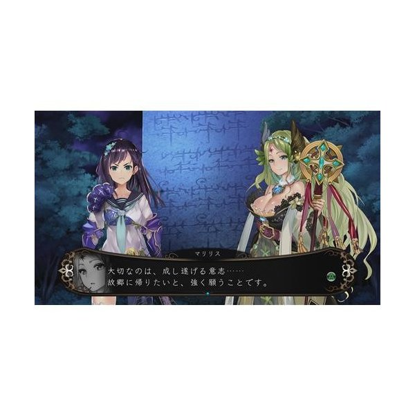 STRANGER OF SWORD CITY Xbox One|yamada-denki|02