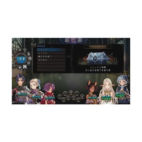 STRANGER OF SWORD CITY Xbox One|yamada-denki|04