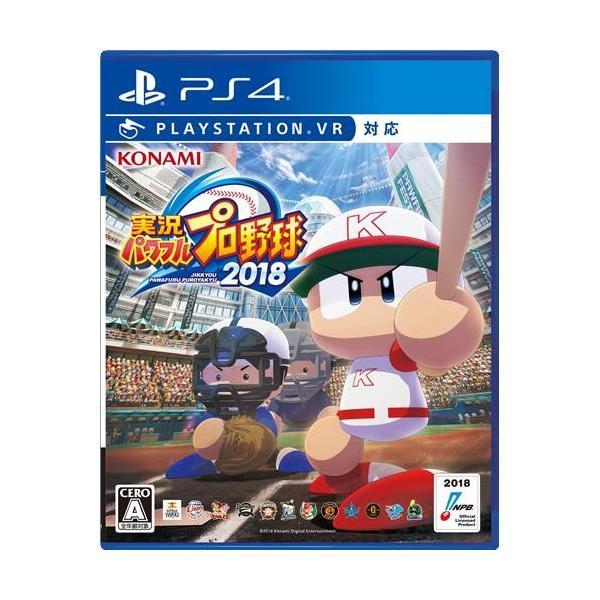 実況パワフルプロ野球2018 PS4 VF024-J1|yamada-denki