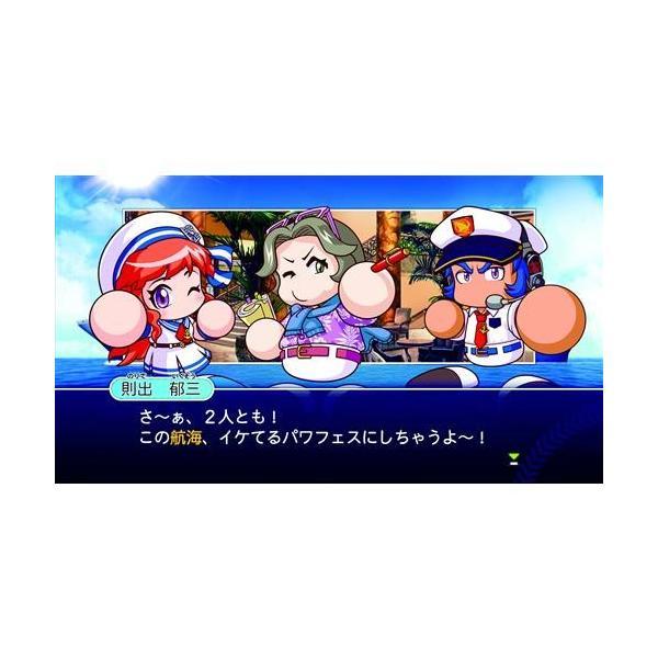 実況パワフルプロ野球2018 PS4 VF024-J1|yamada-denki|02