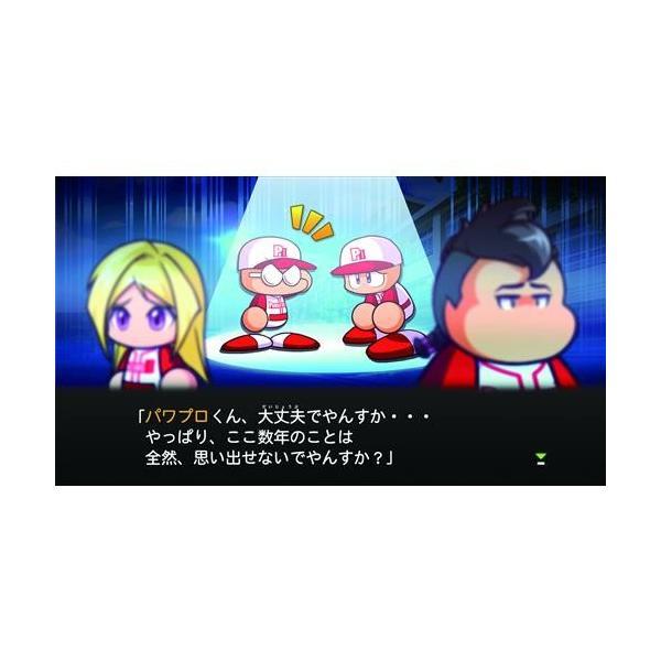 実況パワフルプロ野球2018 PS4 VF024-J1|yamada-denki|05