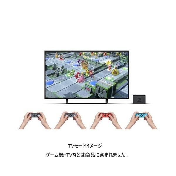 スーパー マリオパーティ Nintendo Switch HAC-P-ADFJA|yamada-denki|03