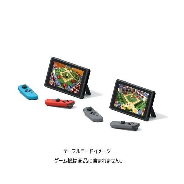 スーパー マリオパーティ Nintendo Switch HAC-P-ADFJA|yamada-denki|04