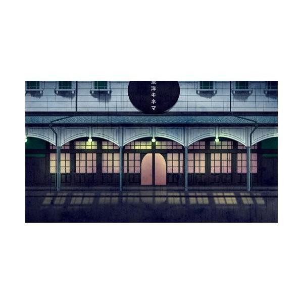 古書店街の橋姫 々 PSVita VLJM-38112 yamada-denki 04