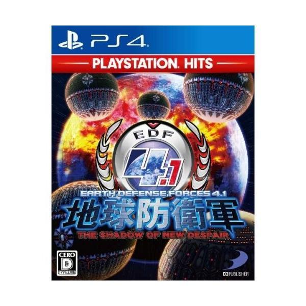 地球防衛軍4.1 THE SHADOW OF NEW DESPAIR PlayStation Hits PS4 PLJS-43501|yamada-denki