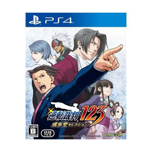 逆転裁判123 成歩堂セレクション  通常版 PS4版 PLJM-16186