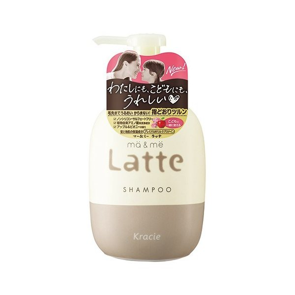 クラシエ(Kracie) ma&me Latte マーアンドミーラッテ マー&ミー シャンプー (490mL)|yamada-denki