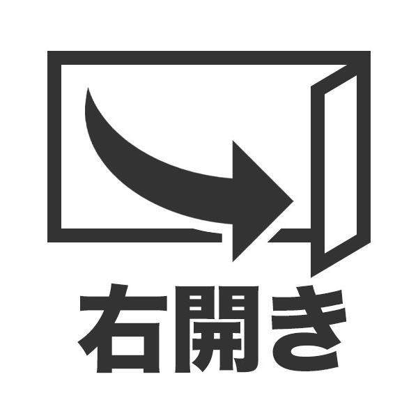 【無料長期保証】東芝 GR-P41G(S) 5ドア冷蔵庫 (411L・右開き)「VEGETA(ベジータ)」 シルバー|yamada-denki|02