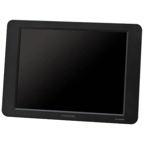 センチュリー 8インチアナログRGBモニター plus one VIDEO VGA(ブラック) LCD-8000V2Bの画像