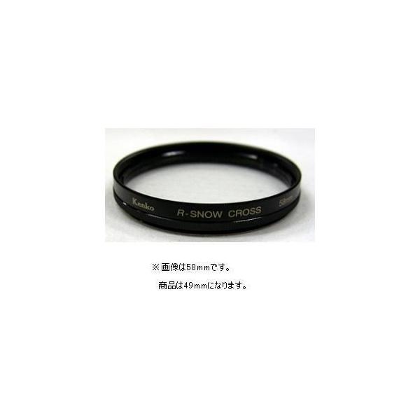 Kenko(ケンコー) フィルター 49mm R-スノークロス 034917の画像